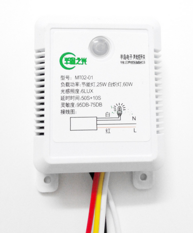 Công tắc cảm ứng âm thanh và ánh sáng MT02-01